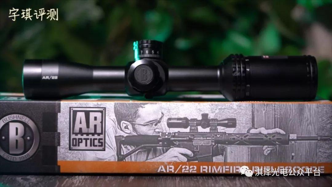Bushnell AR/223 2-7X32mm