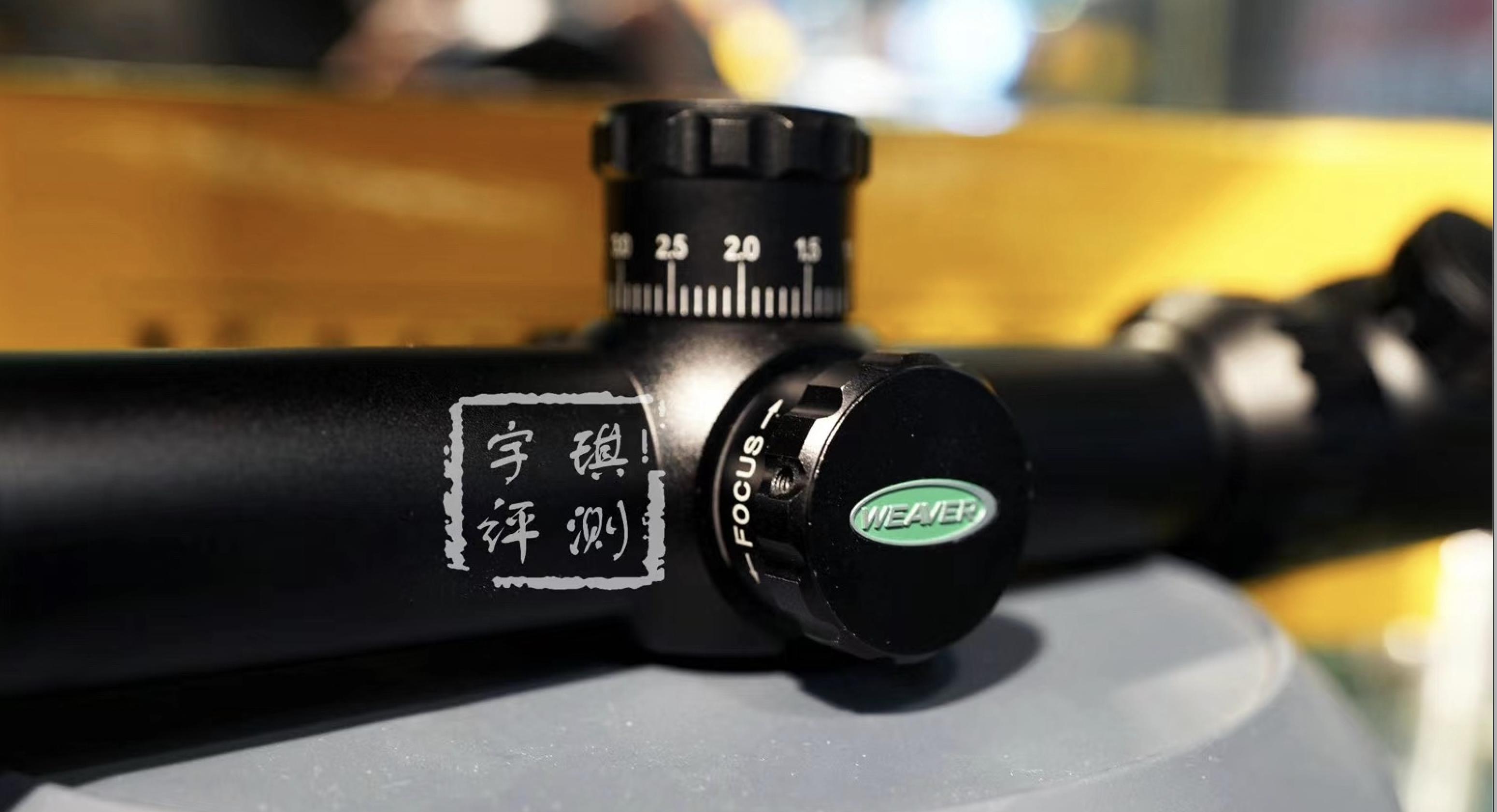 2020新款正品伟佛WEAVER 3-12X44SF 849821瞄准镜