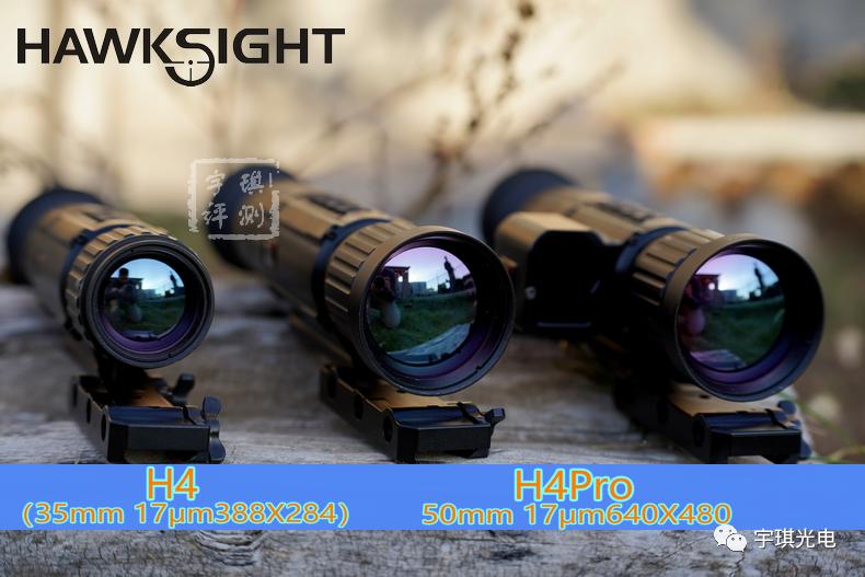 HAWKSIGHT H4 全新一代测距热瞄